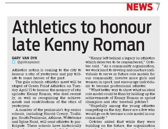 Athletics to honour late Kenny Roman